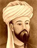 al-Tusi, Nasir al-Din Muhammad ibn Muhammad